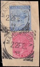 Persia-Mohammera 1882-90 1a red and 2a blue fine used on piece. Used with unlisted Mahommera strike (type Z16 but should be spelled Mahommerah).).