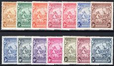 Barbados 1938-47 part set lightly mounted mint.
