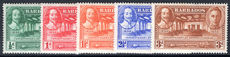 Barbados 1939 Tercentenary set lightly hinged mint.