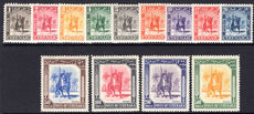 British Occupation Of Italian Colonies 1950 Cyrenaica set unmounted mint.