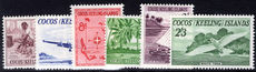 Cocos (Keeling) Islands 1963 set unmounted mint.