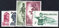 Papua New Guinea 1961-62 new values unmounted mint.