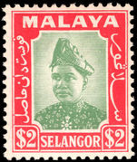 Selangor 1941 $2 green and scarlet mounted mint.
