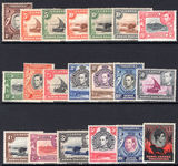 Kenya Uganda & Tanganyika 1938-54 set lightly mounted mint. £1 perf 14 (30c and 5s hinged).