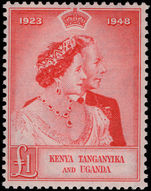Kenya Uganda & Tanganyika 1948 Silver Wedding top value unmounted mint.