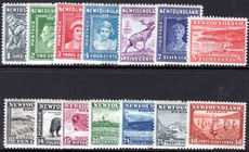 Newfoundland 1941-44 set unmounted mint.