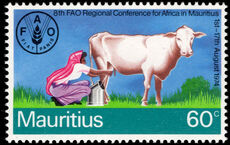 Mauritius 1974 Conference for Africa unmounted mint.