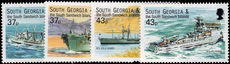 South Georgia 2001 Royal Fleet Auxilliary Vessels unmounted mint.