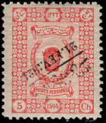 Iran 1921 Coup d'etat 5ch inverted overprint unmounted mint.