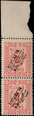 Iran 1921 Coup d'etat 5ch inverted overprint vertical pair unmounted mint.