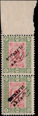 Iran 1921 Coup d'etat 6ch inverted overprint vertical pair unmounted mint.