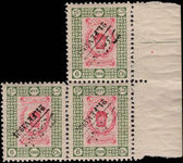 Iran 1921 Coup d'etat 6ch inverted overprint irregular block of three unmounted mint.