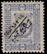 Iran 1921 Coup d'etat 12ch inverted overprint unmounted mint.