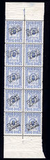 Iran 1921 Coup d'etat 12ch inverted overprint block of 10 unmounted mint.