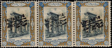 Iran 1921 Coup d'etat 5t inverted overprint horizontal strip of three unmounted mint.