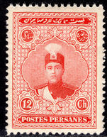 Iran 1924-25 12ch Ahmed Mizra unmounted mint.