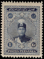 Iran 1924-25 1kr Ahmed Mizra unmounted mint.