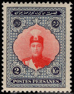 Iran 1924-25 2kr Ahmed Mizra unmounted mint.