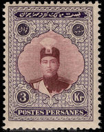 Iran 1924-25 3kr Ahmed Mizra unmounted mint.