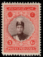 Iran 1924-25 5kr Ahmed Mizra unmounted mint.