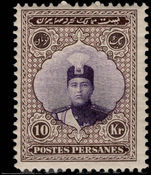 Iran 1924-25 10kr Ahmed Mizra unmounted mint.