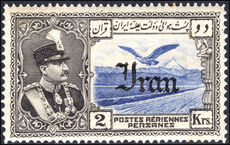 Iran 1935 2kr Air unmounted mint.