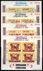 Dubai 1964 Anti-TB rouletted souvenir sheet set unmounted mint.