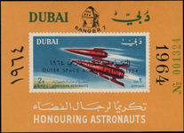 Dubai 1964 Outer Space Achievements souvenir sheet unmounted mint.