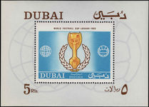 Dubai 1966 Football World Cup perf souvenir sheet unmounted mint.