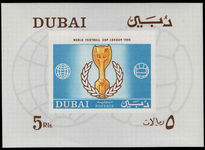 Dubai 1966 Football World Cup imperf souvenir sheet unmounted mint.