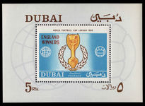 Dubai 1966 Football World Cup England Winners perf souvenir sheet unmounted mint.