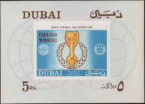 Dubai 1966 Football World Cup England Winners imperf souvenir sheet unmounted mint.