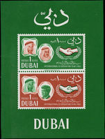 Dubai 1966 ICY souvenir sheet unmounted mint.