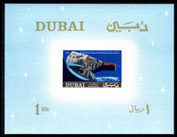 Dubai 1966 Gemini Space Rendezvous souvenir sheet unmounted mint.