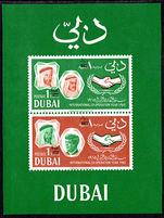 Dubai 1967 Currency name change souvenir sheet unmounted mint.