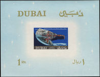 Dubai 1967 Successful End of Gemini Flight souvenir sheet unmounted mint.
