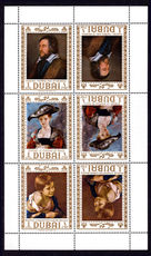 Dubai 1967 Paintings in Tete-beche sheets unmounted mint.