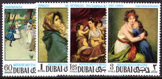 Dubai 1968 Arab Mothers Day unmounted mint.