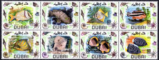 Dubai 1969 Fish unmounted mint.