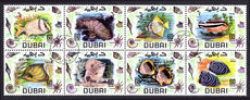 Dubai 1969 Fish fine used.