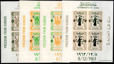 Dubai 1963-64 Freedom From Hunger souvenir sheet set unmounted mint.