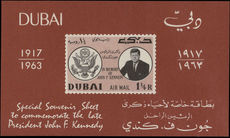 Dubai 1964 J F Kennedy souvenir sheet unmounted mint.