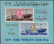 Dubai 1964 New York Worlds Fair souvenir sheet unmounted mint.