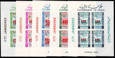 Dubai 1964 Innsbruck Winter Olympics souvenir sheet set unmounted mint.