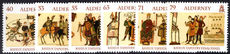Alderney 2014 Bayeaux Tapestry unmounted mint.