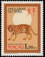 Macau 1986 Year of the Tiger unmounted mint.