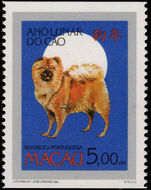 Macau 1994 Year of the Dog booklet stamp unmounted mint.