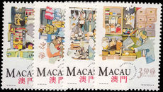 Macau 1994 Traditional Chinese Shops unmounted mint.