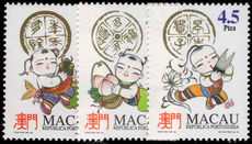 Macau 1994 Good Luck Signs unmounted mint.