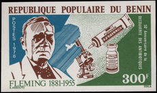 Benin 1978 Antibiotics imperf unmounted mint.
